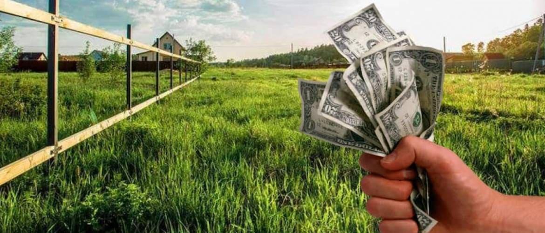 Как оформить куплю-продажу земли