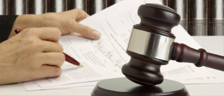 Как выписать человека через суд?