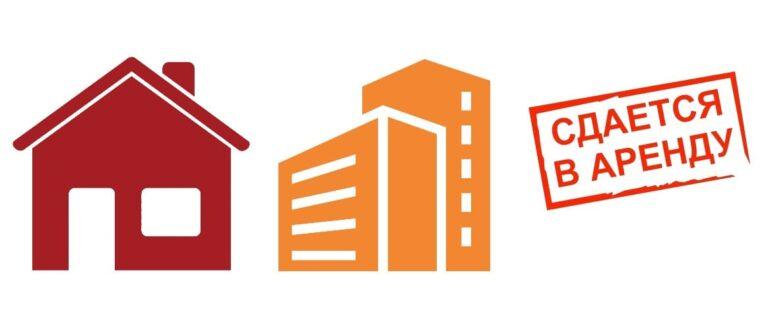 Как оформить договор аренды?