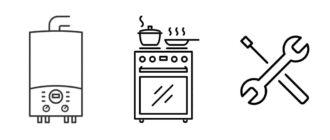 Что такое техобслуживание газового оборудования?