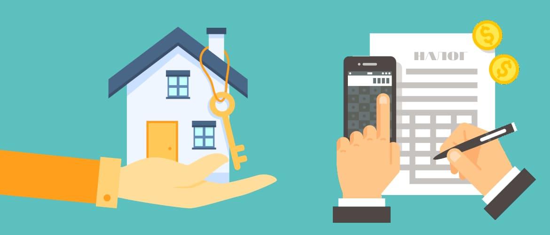 Как платить налог с доходов от сдачи квартиры?